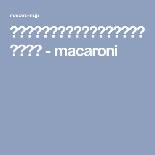 長芋タルタルでシャキうま!ささみわさび南蛮 - macaroni