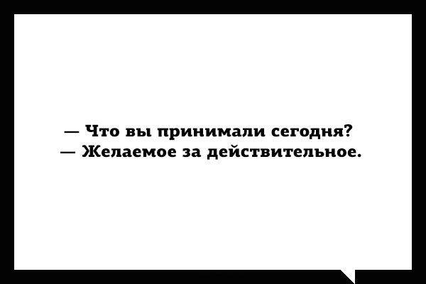 30черно-белых «аткрыток»