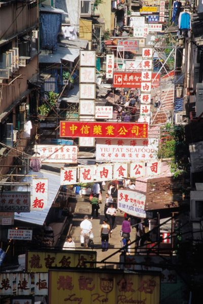 The Temple Street Night Market stretches for almost a mile and is one of Hong Kong's liveliest nighttime shopping experiences.