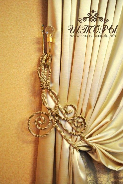 les 55 meilleures images du tableau embrasse rideau sur pinterest embrasse rideau traitements. Black Bedroom Furniture Sets. Home Design Ideas