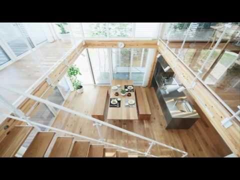 Minimalist Interior Design Ideas   Japanese Style