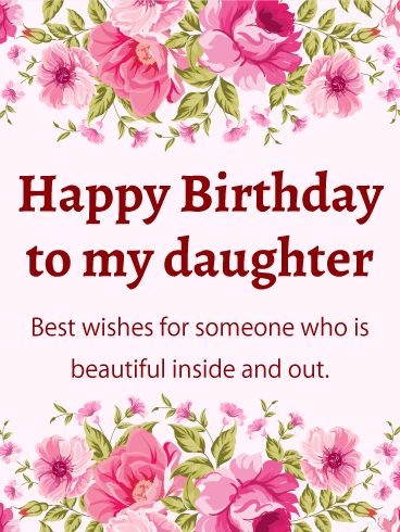 44 best birthday cards for daughter images on pinterest pink flower happy birthday card for daughter this feminine delicate birthday card is the m4hsunfo