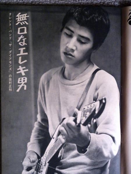 田村正和の画像 p1_24
