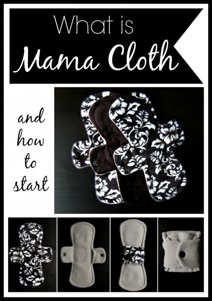 What is Mama Cloth? Why should you switch to Mama Cloth? How do you start?- This post is the only post you'll need to read!!!