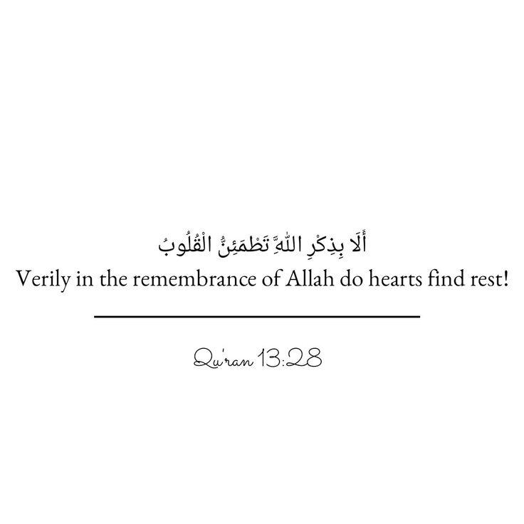 Quran 13:28