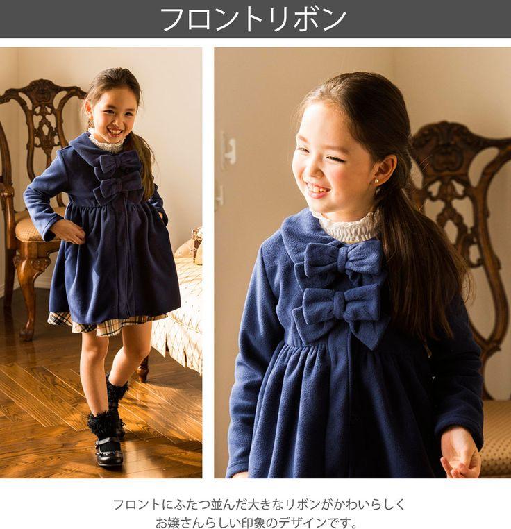 子供ドレス、こどもドレス、子供用ワンピース、子供用フォーマルシューズ、キッズタキシード、子供用スーツの販売。発表会用ドレス、結婚式のフラワーガール用ドレスとしても最適です。