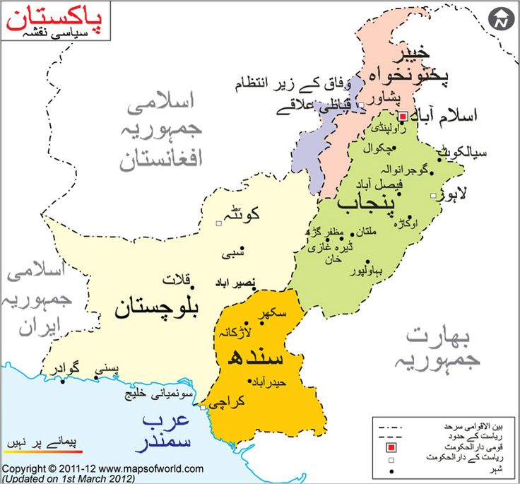 Pakistan Map in Urdu