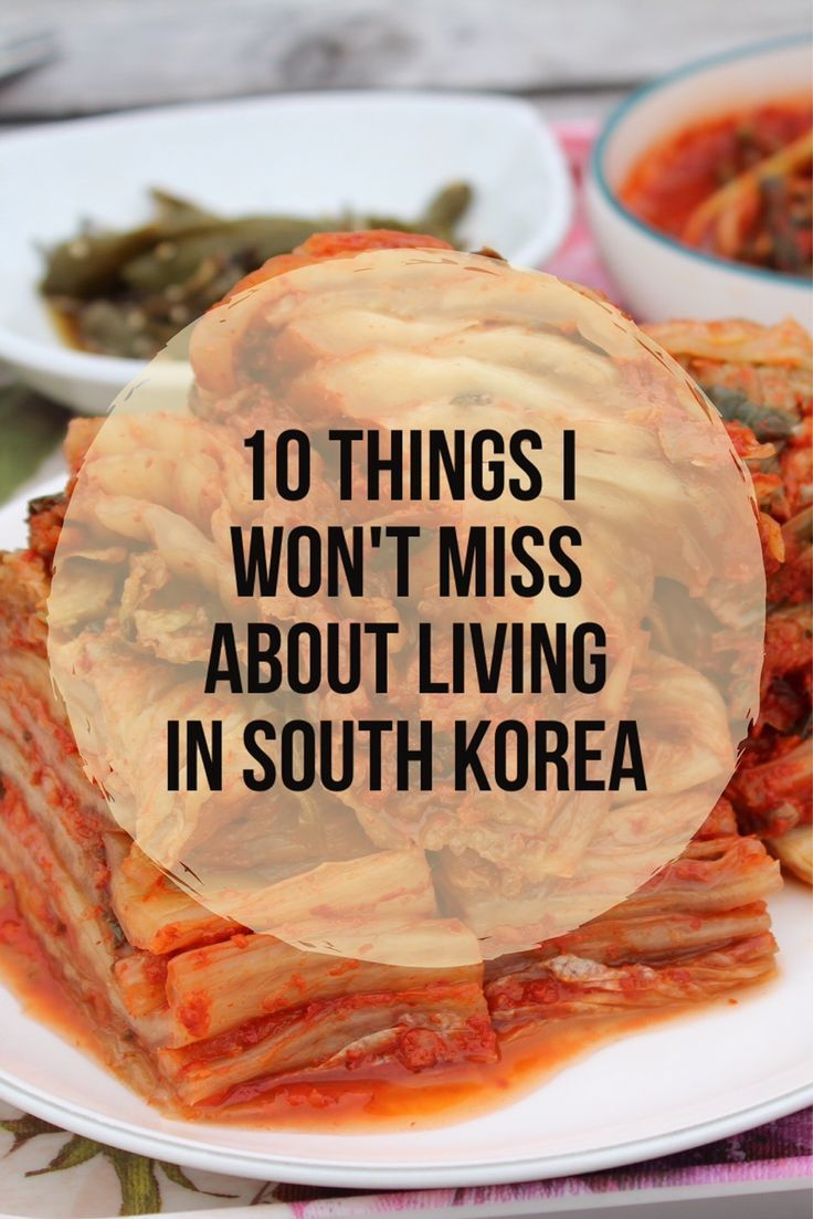 10 Things I Won't Miss About Living in South Korea #travel #Asia #lifeinKorea #expat #SouthKorea #traveling via @LiveLearnVentur