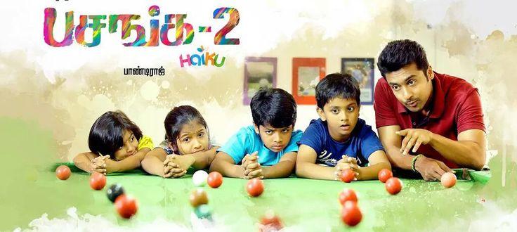 Pasanga 2 - Official Trailer   First Look   Suriya, Amala Paul   Pandiraj