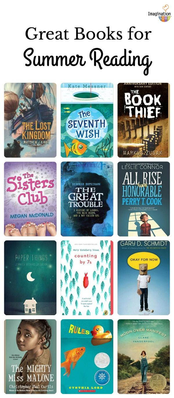 get your kids reading GREAT books with this summer reading list for 11 - 12 year olds