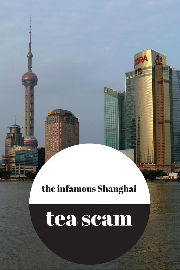 The (in)famous Shanghai scam: