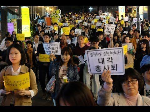 South Korean ferry disaster  - 아이들을 살려내라 박근혜가 책임져라-세월호 실종자 무사귀환 촛불시민 명동성당 행진