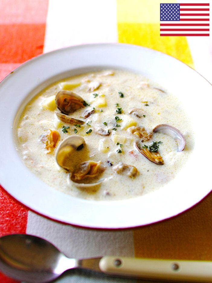 アメリカを代表するスープ。あさりの味が詰まったクリーミーで贅沢な味わい|『ELLE a table』はおしゃれで簡単なレシピが満載!