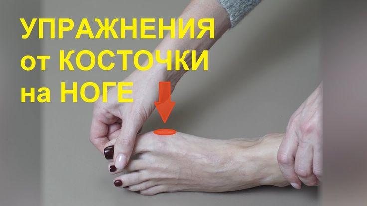 Комплекс от упражнения за ревматоиден артрит