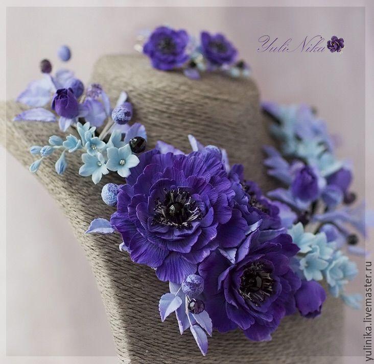 Браслеты купить или заказать в интернет-магазине Салон цветов Юлии Коваль…