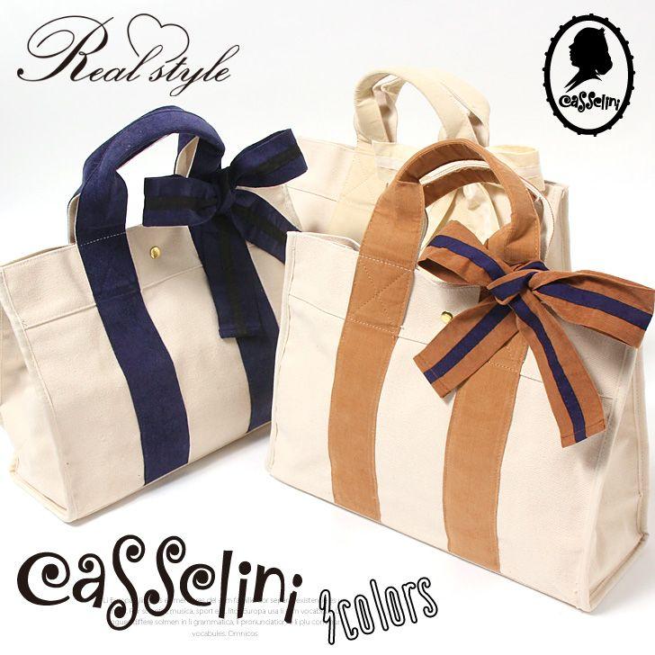 【ファッション通販SHOPLIST(ショップリスト)】Casselini スクエアリボントートバッグ レディース バッグ 鞄 トートバッグ リボン りぼん コーデュロイ キャンバスママバッグ マザーズバッグ 通学 通勤 キャセリーニ 2way A4 REAL STYLE(リアルスタイル)の商品詳細ページです。商品説明、画像、レビューも充実♪ - ファッション通販SHOPLIST