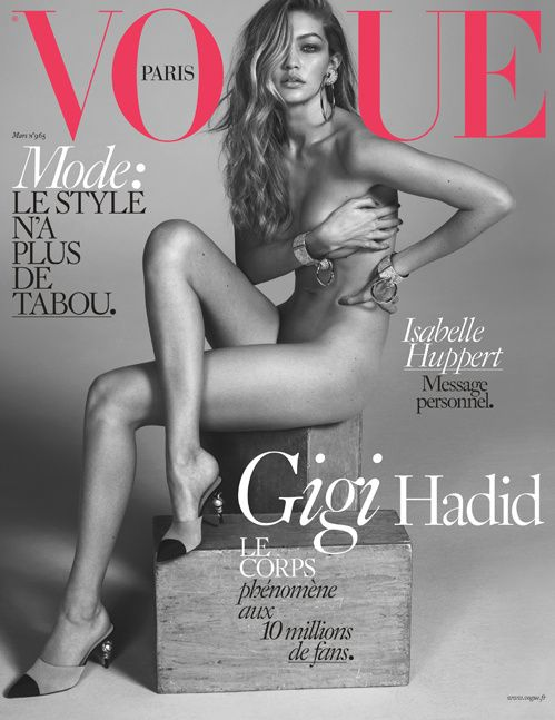 Vogue Paris/March issue - Gigi Hadid by Mert & Marcus, styled by Emmanuelle Alt with make-up bu Lucia Pieroni and hair by Sam McKnight