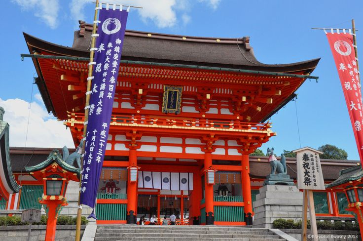 Fushimi Inari Shrine, Japan, 2013