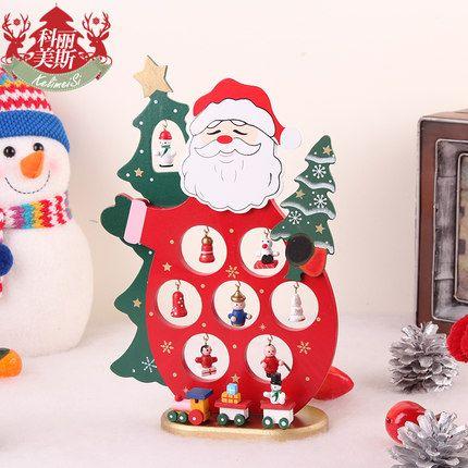 Рождественские украшения украшения творческие подарки деревянные старые старые деревянные Рождественский подарок Санта-Клауса подарок -tmall.com Lynx