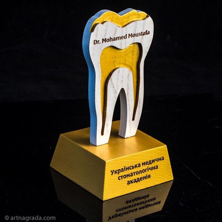 Зуб на постаменте - nagrada.ua™