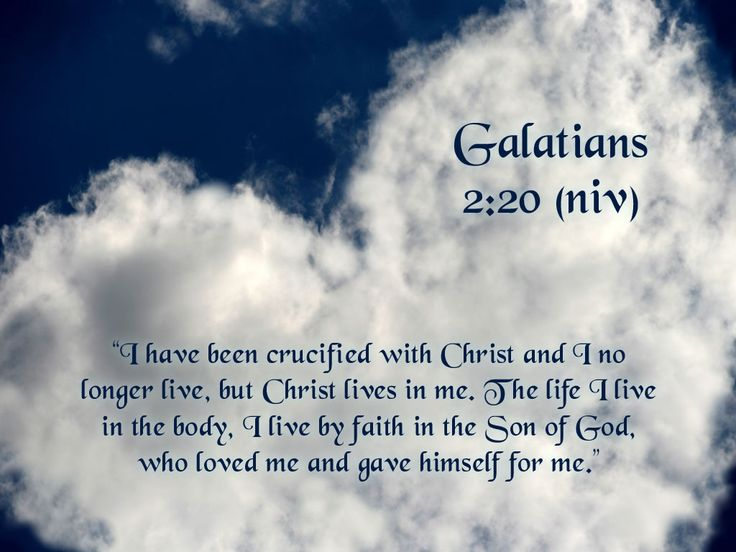 God's perfect will - Galatians 2:20