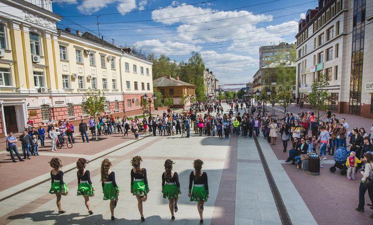 День России - Город   Ремарка.city