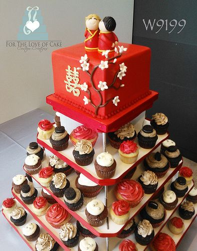 W9199-square-double-happiness-chinese-wedding-cupcake-tower-toronto | Flickr - Photo Sharing!