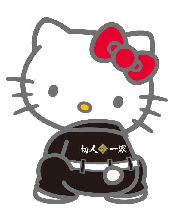 Herrin pussycat