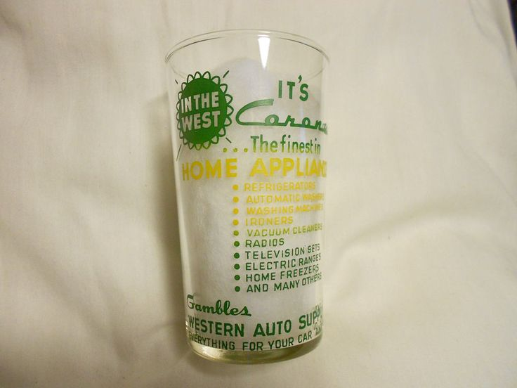 Gambles Western Auto Supply Co. / Coronado Home Appliances - Measuring Glass #Coronado