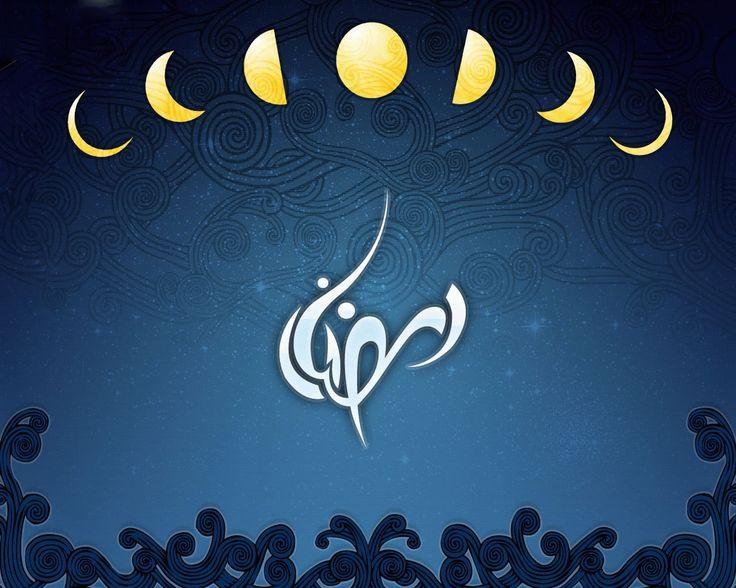 Wallpapers Ramadhan Kareem Of Ramadan Gif 1280x1024   #695394 #ramadhan kareem