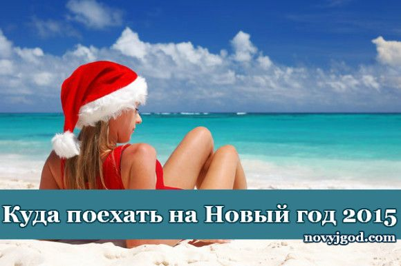 http://tvigs-travel.ooorf.ru
