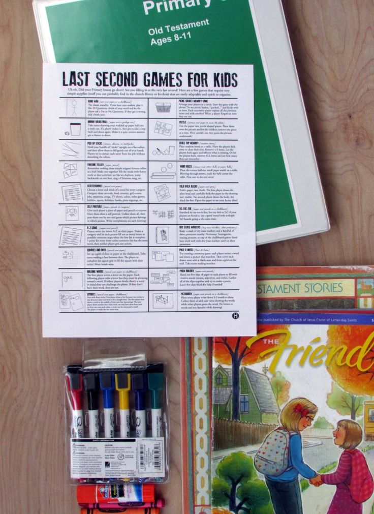 Last Second Games for Kids... a list of 20 fun games that require almost zero preparation and will keep kids occupied in a classroom setting.