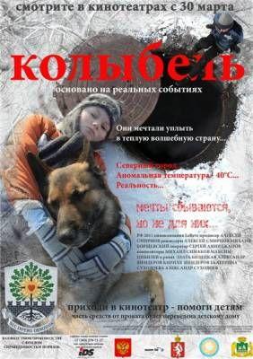 Русские фильмы онлайн - Онлайн Фильмы БЕСПЛАТНО, Фильмы 2016 онлайн, Фильмы HD