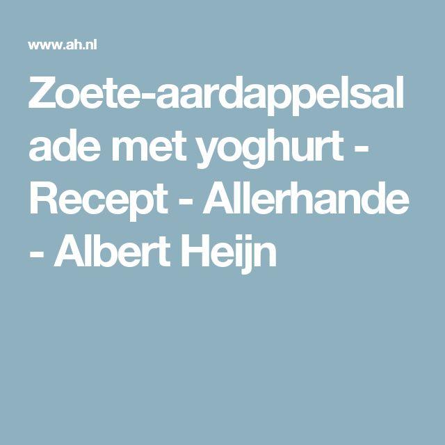 Zoete-aardappelsalade met yoghurt - Recept - Allerhande - Albert Heijn