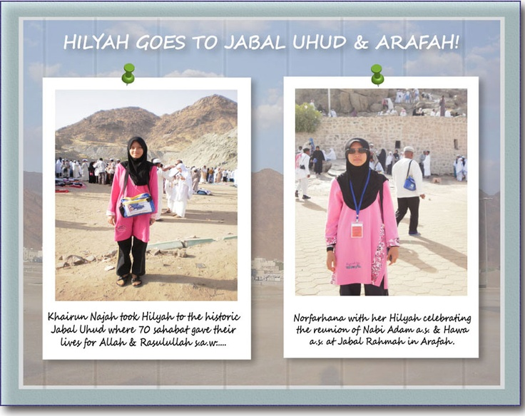Noorun Najah & Norfarhana in their Hilyah Muslimah Tshirts at Jabal Rahmah & Arafah during their umrah trip in May 2011. For more Hilyah Goes Places! Photos & stories, visit http://www.hilyah.com/index.php?option=com_content=article=14=19 .