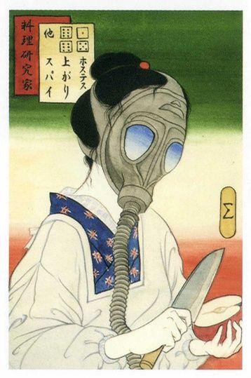 "ukiyo-e-style interpretation of Shiina Ringo's ""Σ"" from her Electric Mole DVD."