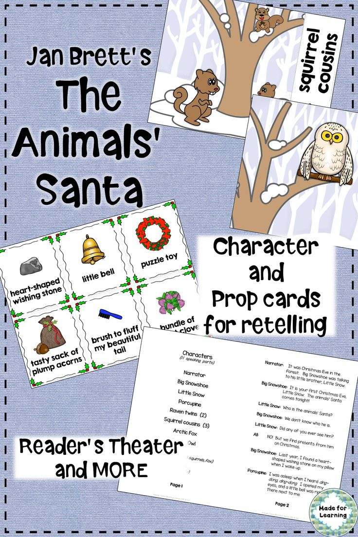 Activities To Use With Jan Brett's Beautiful Book, The Animals' Santa  Reader's Theater
