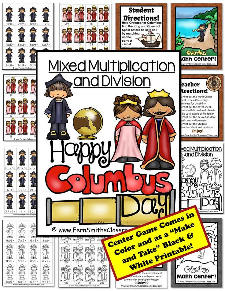 51 besten Columbus Day Resources Bilder auf Pinterest | Kolumbus-tag ...