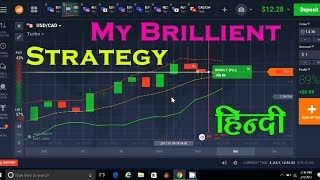 Iq Option Live Trades Starting with Only $10 (Hindi) | New Binary Options Strategy 2017 [Tags: BINARY OPTIONS 2017 BINARY Hindi Live Only OPTION Options starting strategy Trades]