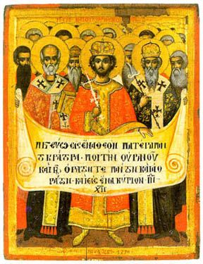 An icon from Mount Athos.  During the first thousand years following the birth of Christ numerous variant teachings arose attempting to replace Christianity with some religiosity of human invention and convenience. All these variant teachings (heresies) were answered by the Church with the Seven Great Ecumenical Councils.This Icon represents the Nicene Creeds formation.