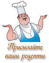 Рецепты засолки. Домашнее консервирование