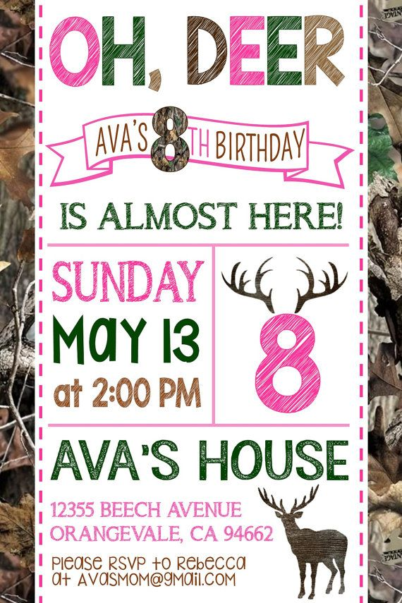 Pink Camo Birthday Invitation // Girl Hunting by MsThirdGrade