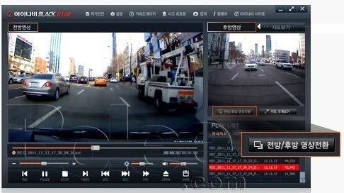 Pictures of Car Camera Black Box (Dual Cam+GPS+Night Vision+LCD Video Playback)