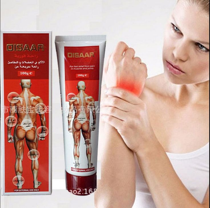 Disaar Massage Cream Relief Pain In Muscles Joints essential oil pain ointment 100 ml