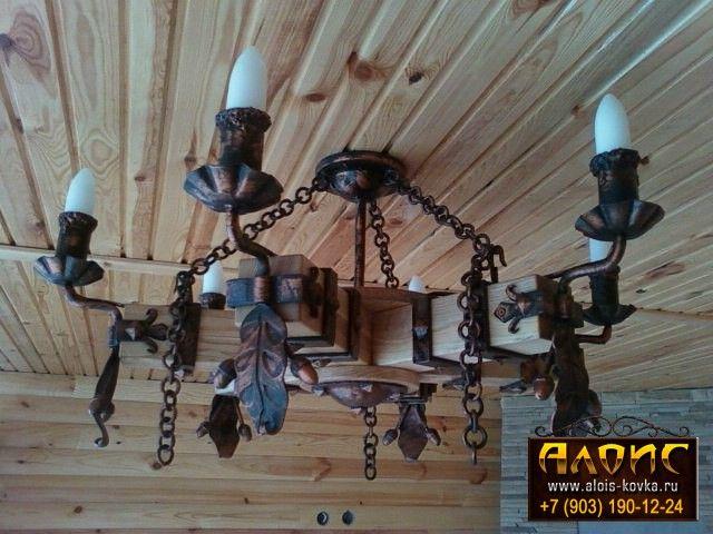 Кованые люстры, светильники, фонари