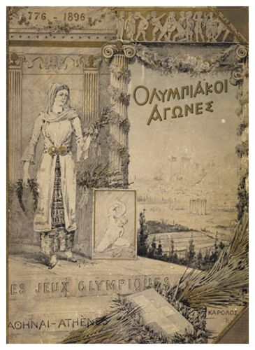 ATHENS 1896 OLYMPIC GAMES Official Poster Reprint - Games of the I Olympiad ~available at www.sportsposterwarehouse.com