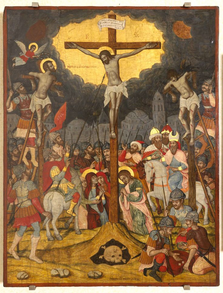 The Crucifixion. 1711, Ioannes Moskos. The Hellenic Institute for Byzantine and Post-Byzantine Studies in Venice.