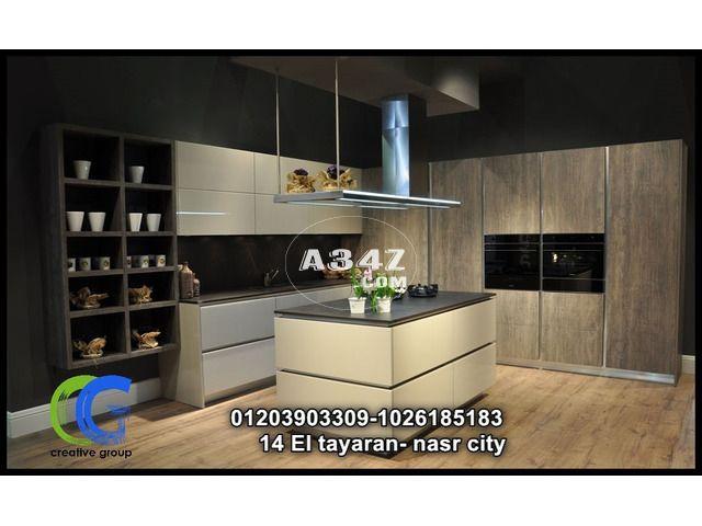 معارض مطابخ في مصر كرياتف جروب للاتصال 01026185183 Kitchen Home Decor Furniture