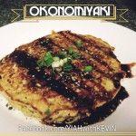 Okonomiyaki+(Japanese+Pancake)