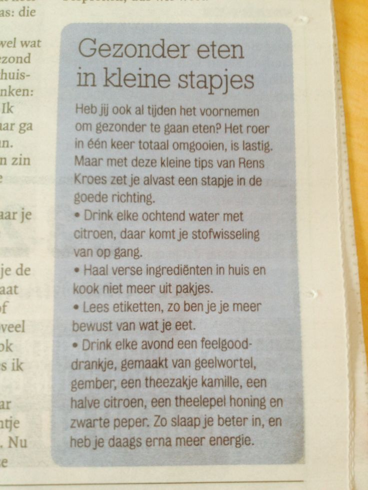 Tips Rens Kroes